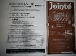IMGP0281.JPG