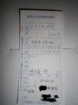 IMGP0370.JPG